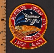 1985 Discovery STS-51-G (STS-25) Shuttle vintage embroidered patch (A6