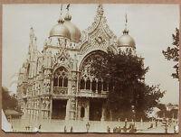 Pavillon Da ITALIA Esposizione Universale Da Parigi 1900 Vintage Citrato