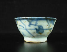 Small Cut Porcelain Chinese Blue And White 18th Blue & White 2 5/32in Diam