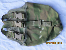 Carrier Entrenching Tool Case,IRR,Multicam Spatentasche,Webbing 90 Pattern,2015