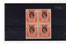 George VI (1936-1952) 1 British Blocks Stamps