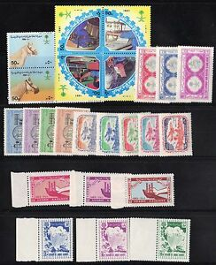SAUDI ARABIA 1960's SEVEN COMMEMORATIVE COMPLETE SETS ALL NEVER HINGED