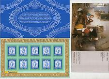 foglietto francobolli libretto quel magnifico biennio 2011- 10 valori