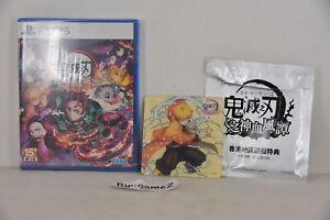 NEW PS5 Demon Slayer: The Hinokami Chronicles (HK, ENGLISH/ Chinese) + Coaster