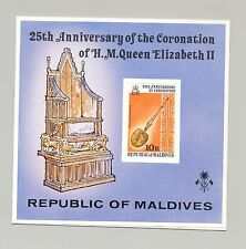 Maldives #749 Queen Elizabeth Coronation 1v S/S Imperf Proof on Card