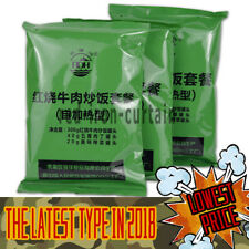 2018 LATES 1 PACK CHINA MRE Emergency Ration Type 18 Chinese PLA military ration