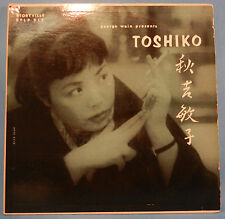 THE TOSHIKO TRIO STLP912  LP 1956 MONO P CHAMBERS THIGPEN GREAT COND! VG+/VG+!!