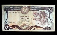1989  Banconota CIPRO 1 Lira Pound BB