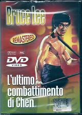 L' ultimo combattimento di Chen (1978) DVD NUOVO Bruce Lee. Gig Yang Dean Jagger