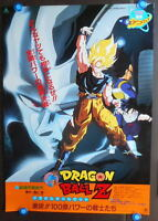 11) JP ANIME[Dragon Ball Z   The Return of Cooler ]1992 JP MOVIE BIG Poster