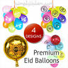 Eid Balloons 10 Packs Mubarak Premium Helium Gift Celebration Decorations