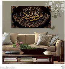 Handmade Modern Modern Islamic Oil Painting On Canvas Surah Al-Ikhlas - Arabic