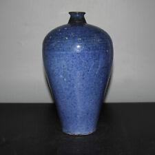Chinese Old Snowflake Blue Glaze Porcelain Vase