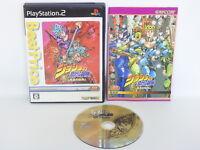 JOJO'S BIZARRE ADVNETURE The BEST Playstation 2 PS2 Japan NTSC-J Game p2