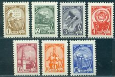 1961 Definitives,Industry,Dam,agriculture,combine,space,Arms,Russia,2434x,MNH