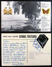 SIERRA LEONE 1965 - 1st Definitive Self Adhesive Postcard SEE BELOW NM311