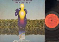 MAHAVISHNU ORCHESTRA APOCALYPSE John McLaughlin LP USA Jean Luc Ponty G Martin