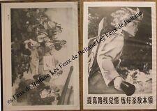 Affiche chinoise,Canonniere BKI , defense cotiére,militaires ,1978