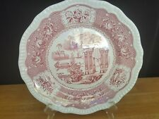 """Spode Archive Collection Regency Cranberry 11"""" Dinner Plate (s) Pagoda"""