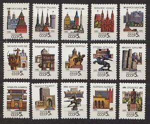 RUSSIA SU 1990 **MNH SC#5854/68 Capitals of Republik