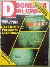 La Domenica del Corriere 4 Ottobre 1980 Milly Lisi Boxe Owen Jacopucci Goldrake