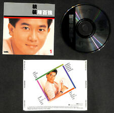 Hong Kong Danny Chan 陈百强 1988 Greatest Collections Cantonese CD FCS8188