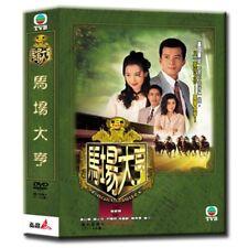 Racing Peak 2 (馬場大亨 / HK 1993) TVB DRAMA 5DVD EPISODE 21-40 TAIWAN