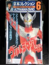 Bandai Kyomoto Collection 6 ULTRAMAN TARO Big Scale Action Figure from Japan F/S