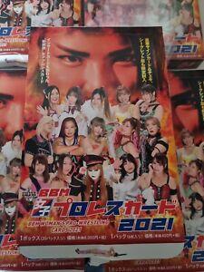 BBM Womans Wrestling 21 Base Mystery Packs Joshi AEW Stardom TJPW Hikaru Shida