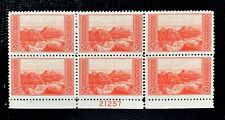 1934 US Stamps SC#741 2c National Park Plate 6 Mint Hinged
