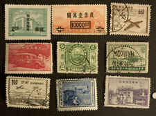 G3/49 CHINA Stamp Local -1949 9 M/Unused/UNH/NR A Great Coll