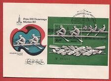 Russland - Sowjetunion - 1978 - ETB/ FDC - Block 127