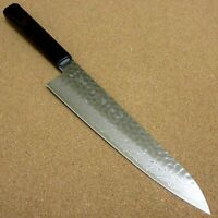 "Japanese Kitchen Gyuto Chef Knife 240mm 9"" Hammered Damascus 45 Layer From JAPAN"