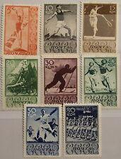 RUSSIA SOWJETUNION 1938 657-64 698-05 Sport UdSSR Tennis Ski Fußball Diskus MLH