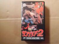 Lucio Fulci ZOMBI 3  japanese movie VHS japan Deran Sarafian