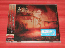 5BT Alexi Laiho BODOM AFTER MIDNIGHT PAINT THE SKY WITH BLOOD JAPAN EP CD + DVD