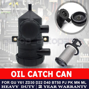 Oil Catch Can for Holden Colorado Rodeo Isuzu D-Max 4JJ1 RA RC 4wd 4x4