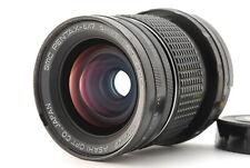 【EXC+5】SMC Pentax 6X7 SHIFT 75mm F4.5 MF Lens for Pentax 6x7 67 67II #40A