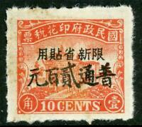China 1920s Sinkiang 10¢ Pagoda Revenue Overprinted Mint C825