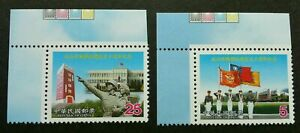 [SJ] Taiwan 50th Anniv Of Fu Hsing Kang College 2002 Military (stamp color) MNH