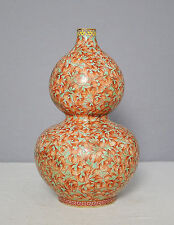 Chinese  Famille  Rose  Porcelain  Gourd  Vase  With  Mark     M1507