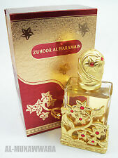 Zuhoor Al Haramain (65ml Spray) - Exotic Arabian Perfume by Al Haramain