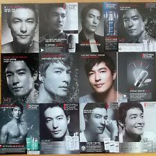 Daniel Henney /ads. CUTTINGS 47P+Bromide---Magazine Clippings