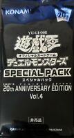 Konami Japanese yugioh card Promo Pack 20 Anniversary Edition vol.4 Limited