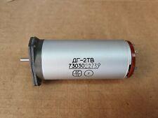 DG-2TV engine-generator Made in USSR NEW!!! Lot 1pcs+