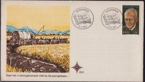 SOUTH AFRICA 1977 Totius FDC unaddressed @D4071