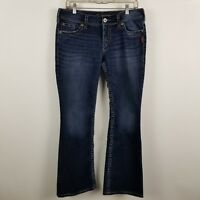 Silver Suki Surplus Boot Cut Womens Dark Wash Blue Jeans Size 31x32