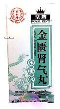Tong Ren Tang, Jin Gui Shen Chi Wan (Kidney Tonic) 同仁堂金匱腎氣丸 360 pills