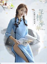 Chinese Qipao Women Cheongsam Cosplay School Sexy Lingerie Dress Nightdress