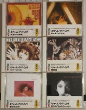 Kate Bush set of 6 cd Japan Cool Price Series rare japanese bundle
